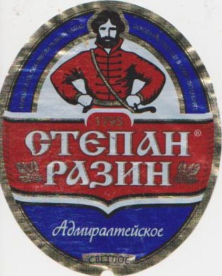 Russiabeer6