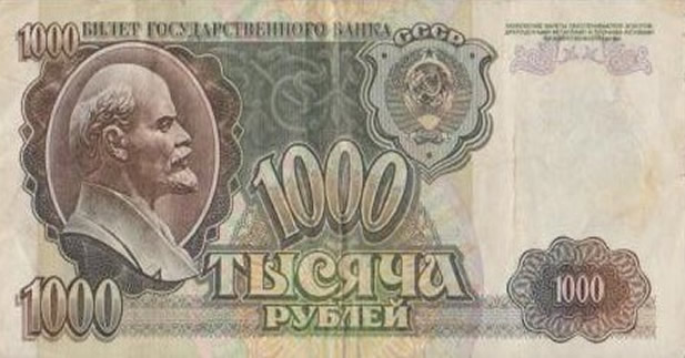 ussr note